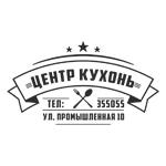 Центр Кухонь